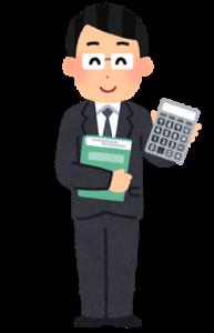 税理士登録する